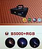 Лазерный проектор Big Dipper B5000+RGB