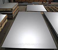 Лист нержавеющий 1.5х1250х2500 AISI 430 4N+PVC шлифованая поверхность