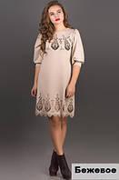 Женское платье с ажурным рисунком-бежевое