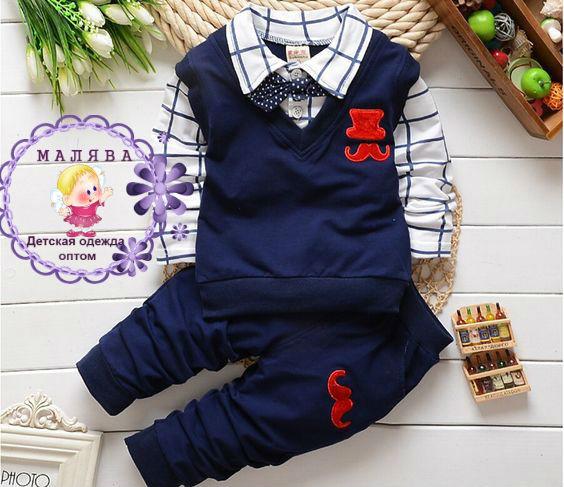 Інтернет магазин Малява пропонує якісний дитячий одяг оптом в Одесі 7км 9c608b1fc2378