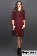 Женское платье с ажурным рисунком-бордовое
