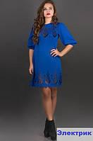 Женское платье с ажурным рисунком-электрик