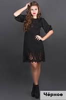Женское платье с ажурным рисунком-черное