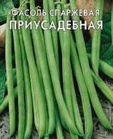 Фасоль, 20 г (Спаржевая/Кустовая/Присадибна/Seedera)