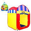 Палатка детская игровая Куб М1421