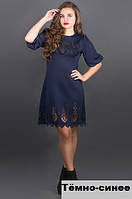Женское платье с ажурным рисунком-темно-синее