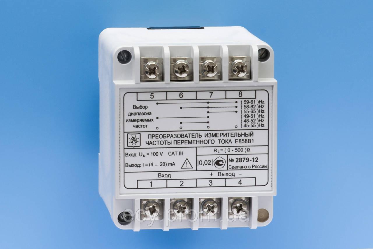 E858 Преобразователь измерительный частоты переменного тока