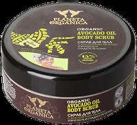 """Скраб для тела с косточками авокадо """"Упругость и гладкость кожи"""", Африка (Planeta Organica)"""