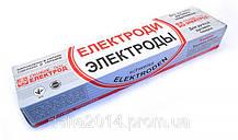 Электроды сварочные УОНИ 13/45 (3мм) 5 кг. Фрунзе, фото 2