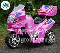 Детский электромобиль трицикл