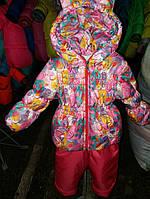 """Демисезонный костюм  модель """"Крошка""""  галактика розовое цветной"""