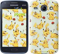 "Чехол на Samsung Galaxy Core i8262 Pikachu pokemon go ""3769c-88"""