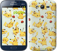 "Чехол на Samsung Galaxy Grand I9082 Pikachu pokemon go ""3769c-66"""