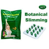 Капсулы Дикоросы Бабочка №36 (36 капсул) Meizitang для похудения.