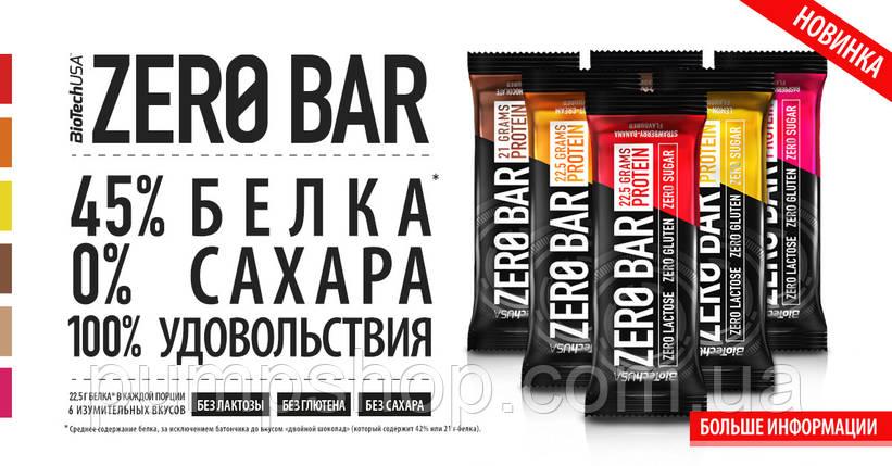 Протеїновий батончик Biotech Zero Bar 50 грам, фото 2