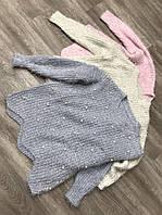 Модный, женский свитерок-травка с люрексом и жемчугом.  Фабричный Китай! РАЗНЫЕ ЦВЕТА
