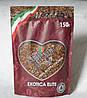 Кофе Nero Aroma Растворимый Сублимированный EXOTICA ELITE150 грамм.