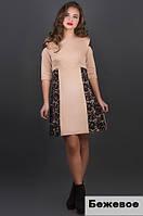 Женское платье с гипюром-бежевое