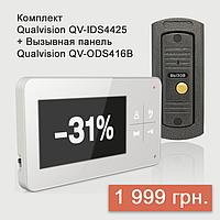 Комплект Qualvision QV-IDS4425 + Вызывная панель Qualvision QV-ODS416B // QV-2