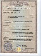 Сертификация авто и мото транспорта