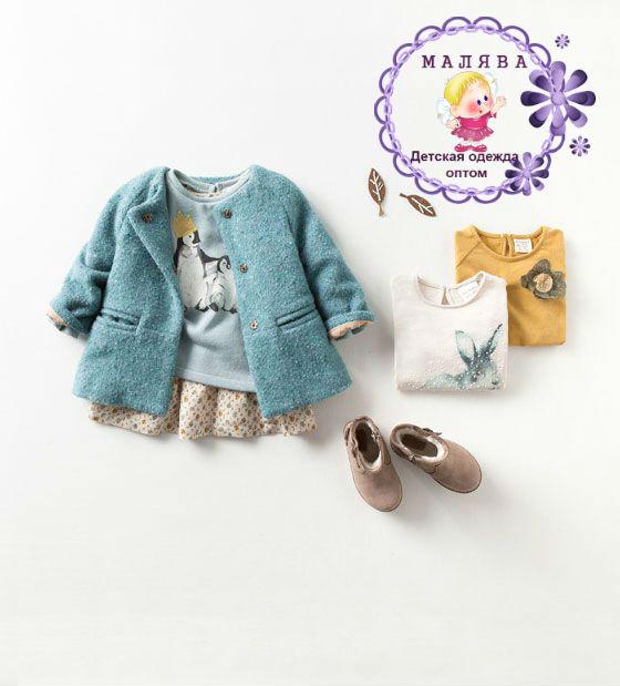 Якісний та зручний дитячий одяг оптом від виробника в магазині Малява 764f420bd021f