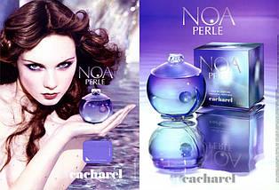Cacharel Noa Perle парфюмированная вода 100 ml. (Кашарель Ноа Перл), фото 2