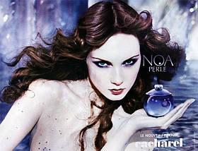 Cacharel Noa Perle парфюмированная вода 100 ml. (Кашарель Ноа Перл), фото 3