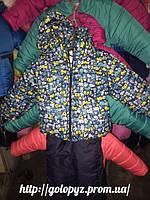 """Демисезонный костюм  модель """"Крошка""""  синий зоопарк цветной, фото 1"""