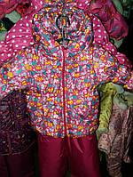 """Демисезонный костюм  модель """"Крошка""""  розовый зоопарк цветной"""