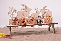 Подставка деревянная для пасхальных яйц Семейство кроликов