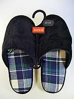 Тапочки мужские  тапки для дома домашние  SOXO