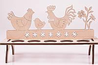 Подставка деревянная для пасхальных яйц Семейство Курочек