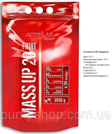 Вітамінний ACTIVLAB Mass Up 20-3.5 кг, фото 2