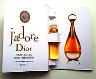 Парфюмерное масло Christian Dior Jadore 5 мл духи с феромонами для женщин