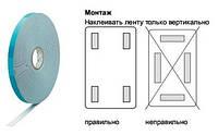 Скотч для зеркал 1,0 мм*19 мм*50 м  003.58.219
