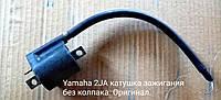 Катушка зажигания старая ямаха Yamaha Jog 2JA