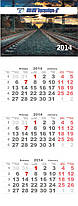 Изготовление квартальных календарей (глянцевая ламинация), фото 3