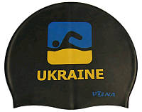 Шапочка для плавания Volna Team II Cap