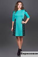Женское платье с гипюром-бирюзовое