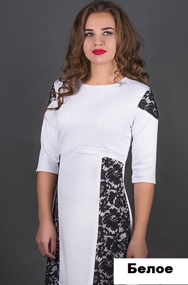 Купить Женское платье с гипюром-белое недорого