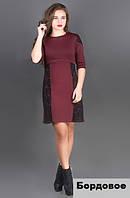 Женское платье с гипюром-бордовое