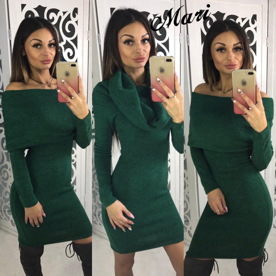 fd61e8f0a44 Платье с воротником хомут облегающее мини трикотаж ангора 6 цветов  2SMmil1075 - Shoppingood в Харькове