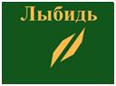 """МЧП """"ЛЫБИДЬ"""""""