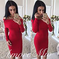 Теплое женское платье красное,спущенные плечи, длинный рукав, ангора рубчик