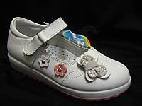 Туфли детские Мальвина для девочки р.26-30 КОЖА белые