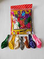 Шарики воздушные перламутровые в упаковке 50 шт