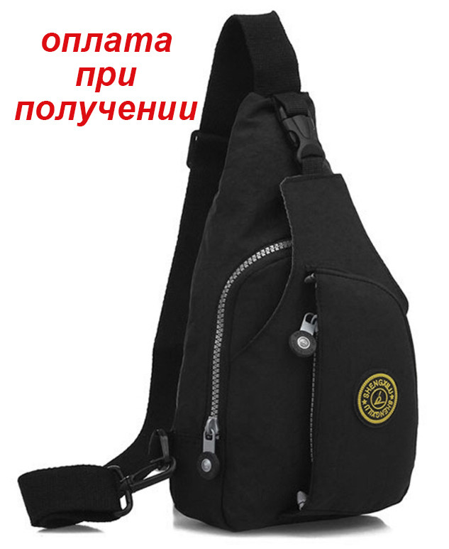 Мужская тканевая спортивная сумка рюкзак бананка через плечо SHEN NEW!