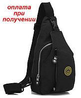 ecb124bee683 Рюкзаки Через Плечо — Купить Недорого у Проверенных Продавцов на Bigl.ua
