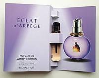 """Парфюмерное масло Lanvin """"Eclat D`Arpege"""" 5 мл , духи с феромонами для женщин"""