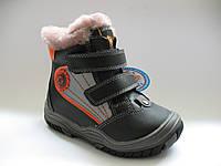Зимние ботиночки для мальчиков 23,25,26р.